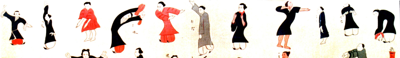 Dao Yin crop 1