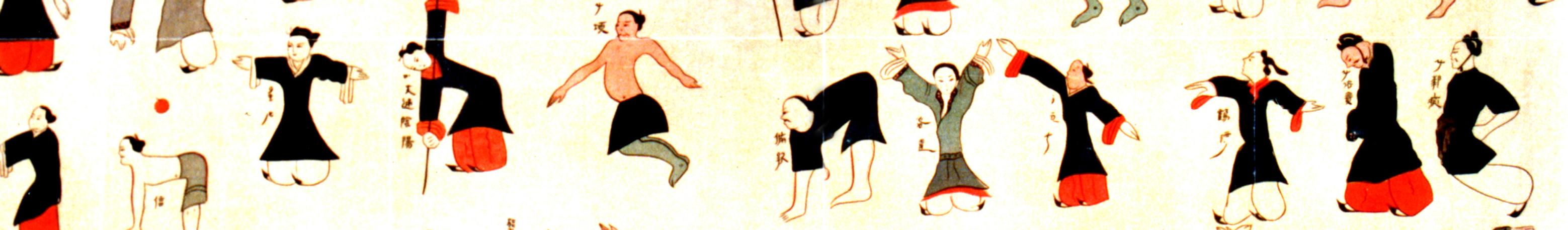 Dao Yin crop 3